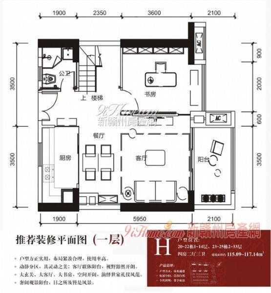 中航云府2期117平米4室2厅2卫出售_房源展示图1_新赣州房产网