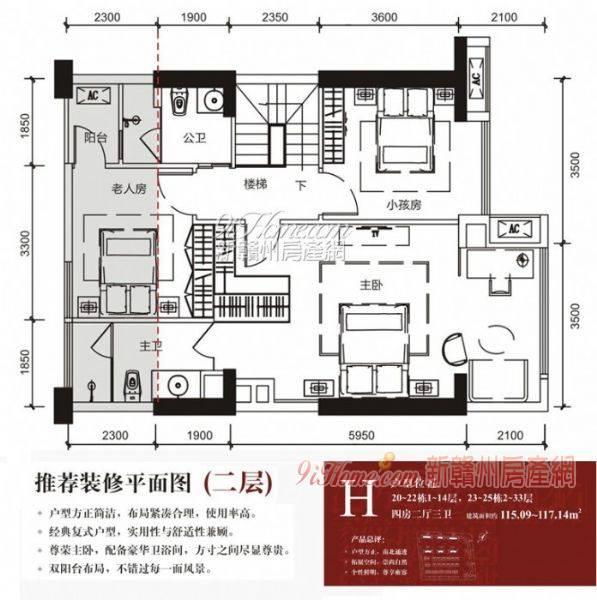 中航云府2期117平米4室2厅2卫出售_房源展示图0_新赣州房产网