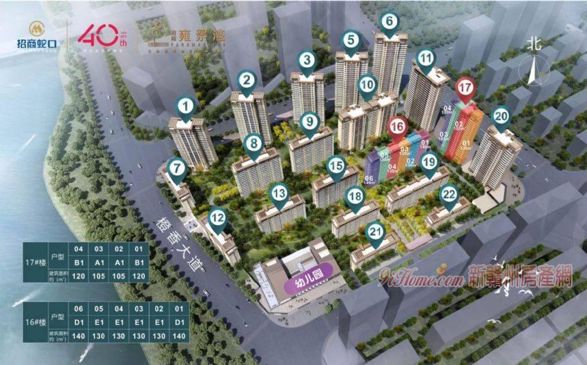 橙乡大道与水南路交汇120平米3室2厅2卫出售_房源展示图0_新赣州房产网