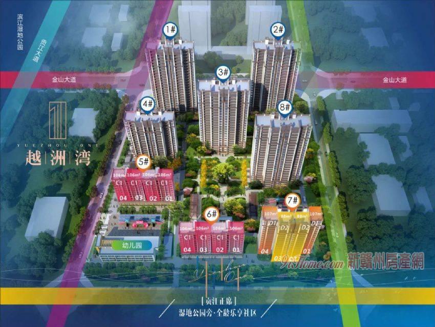 工業新區88平米3室2廳1衛出售_房源展示圖1_新贛州房產網