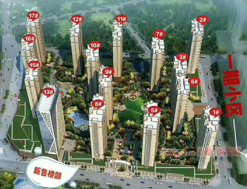 龙城江山144平米4室2厅2卫出售_房源展示图0_新赣州房产网