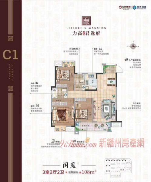 附属医院旁108平米3室2厅2卫出售_房源展示图1_新赣州房产网
