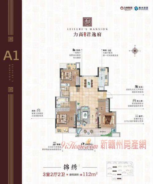 附属医院旁108平米3室2厅2卫出售_房源展示图2_新赣州房产网