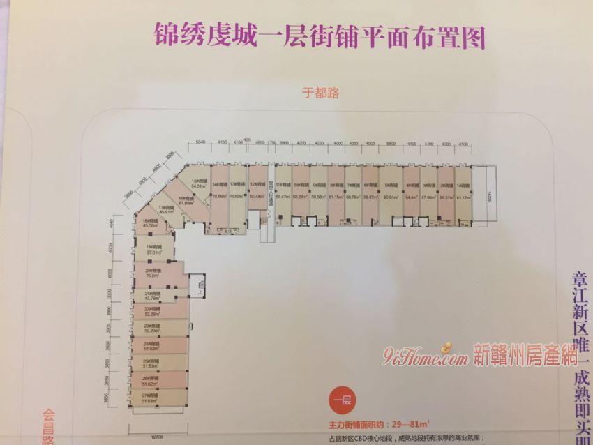 于都路店鋪105平米2室出租_房源展示圖0_新贛州房產網