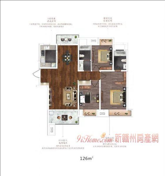 保利联发康桥125平米3室2厅2卫出售_房源展示图5_新赣州房产网