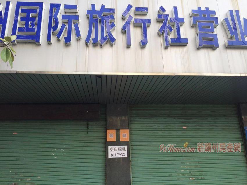 健康路57号(四中旁)出租_房源展示图1_新赣州房产网