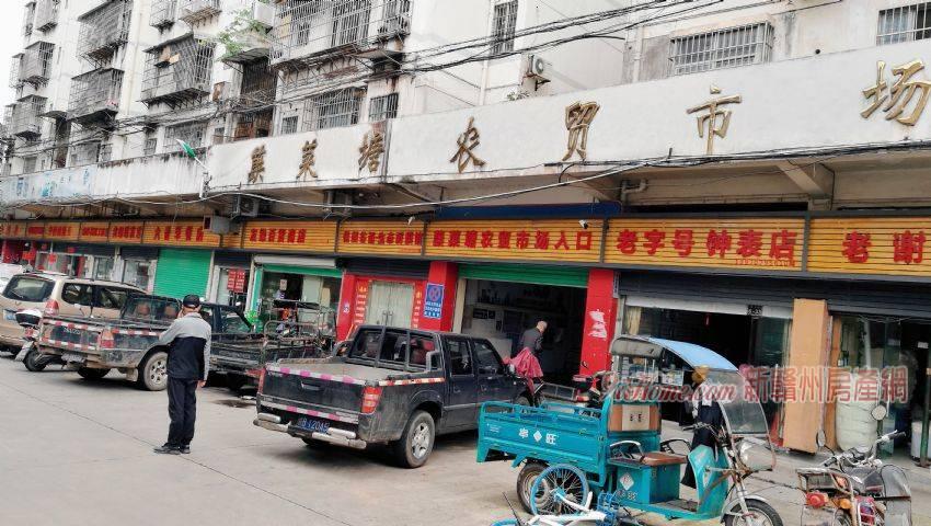 海会路蕻菜塘菜市场22平米单间商铺出售_房源展示图0_新赣州房产网