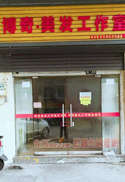 海会路蕻菜塘菜市场22平米单间商铺出售_房源展示图2_新赣州房产网