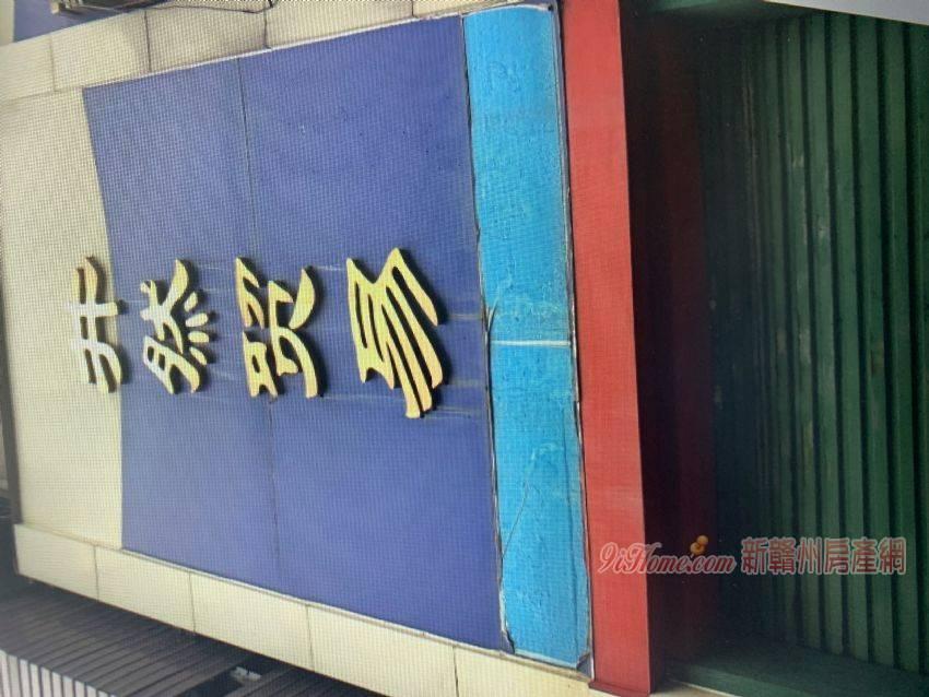 经开区金东路水韵花都369平米6室3厅2卫出租_房源展示图1_新赣州房产网