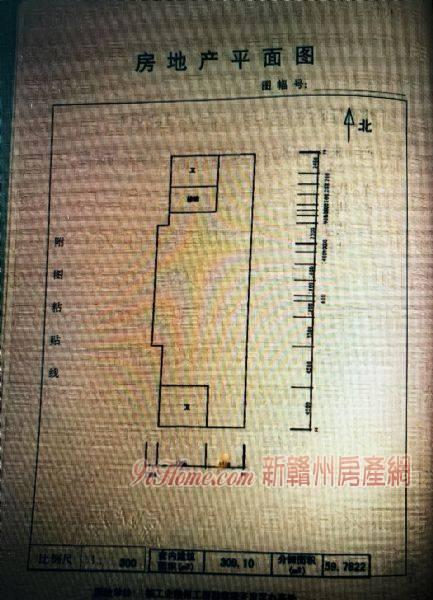 迎宾大道369平精装有家电家俱_房源展示图0_新赣州房产网