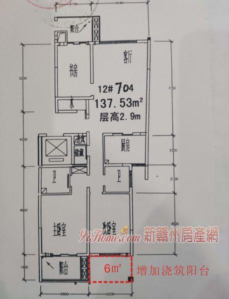 红旗大道国际时代广场138平米3室2厅2卫出售_房源展示图5_新赣州房产网