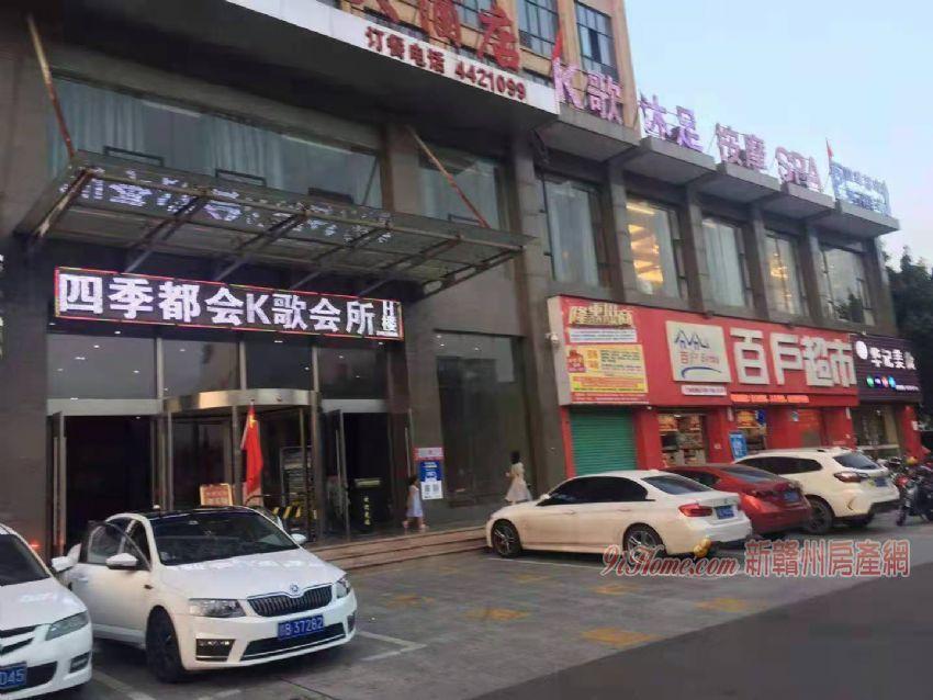 赣县商会大厦765平米整层出售_房源展示图2_新赣州房产网