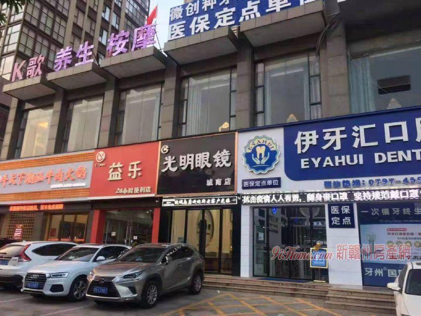 赣县商会大厦765平米整层出售_房源展示图1_新赣州房产网